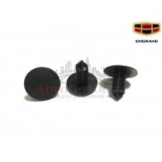 Клипса (чёрная) Geely Emgrand EC7/RV/MK